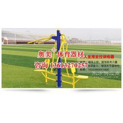 新疆小区广场健身器材工厂直接报价图片
