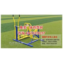 资阳市小区室外健身器材图片
