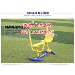 永州市小区室外健身器材图片
