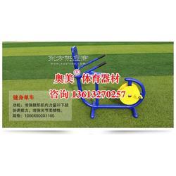 东莞市小区健身器材图片