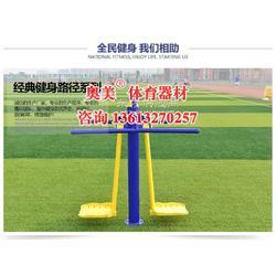 宿州市小区健身器材图片