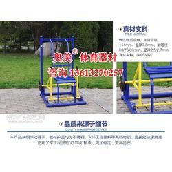 贺州市 小区健身器材图片