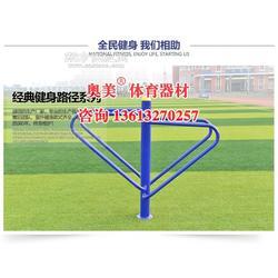 桂林市小区广场健身器材工厂直接报价图片