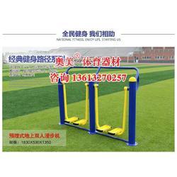 烟台市室外健身器材&健身路径器材(销售有限公司)图片