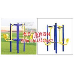 安庆公园健身器材!产品说明图片