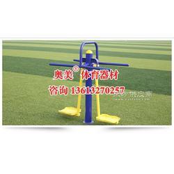 齐齐哈尔市室外健身器材&户外健身器材(销售有限公司)图片