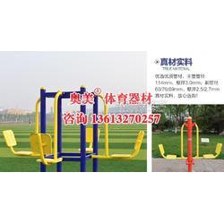 铜川市小区广场健身器材图片