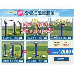 桂林市小区室外健身器材工厂直接报价图片