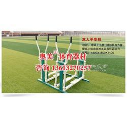 阜新市小区室外健身器材图片