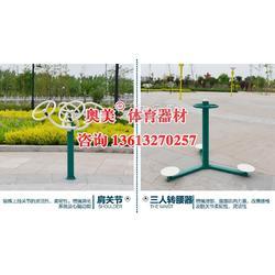 萍乡市小区广场健身器材(奥美体育)图片