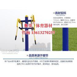宁夏银川市 小区健身器材图片