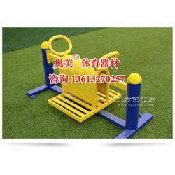 淮南市小区室外健身器材中心图片