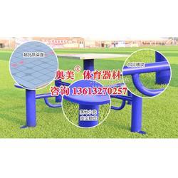 潮州市小区健身路径器材工厂直接报价图片