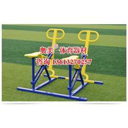 赣州市室外健身器材&全民健身路径器材(销售有限公司)图片