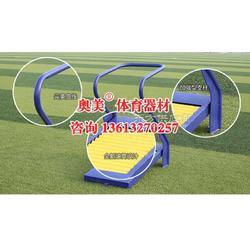 连云港市小区室外健身器材!产品说明图片
