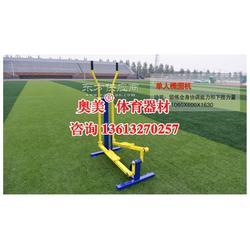 重庆新国标室外健身器材图片