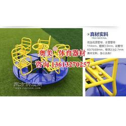 普洱市小区广场健身器材(销售有限公司)图片