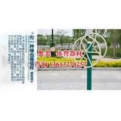 宜春市室外健身器材&健身路径器材工厂直接报价图片