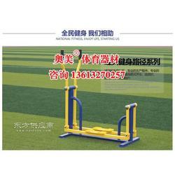 甘孜小区健身器材图片