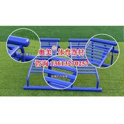 滁州市室外健身器材&全民健身路径器材生产厂家优质原料独一无二图片