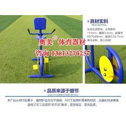 新疆室外健身器材&小区广场健身器材(施工公司)图片