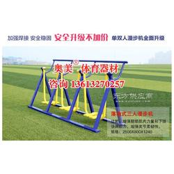 宁波小区广场健身器材图片