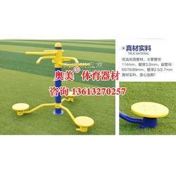 安庆市小区健身器材图片