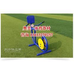 宿州市室外健身器材&健身路径器材(有限公司欢迎您)图片