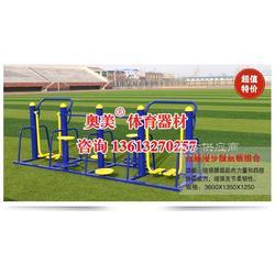 内蒙古赤峰市小区户外健身器材图片