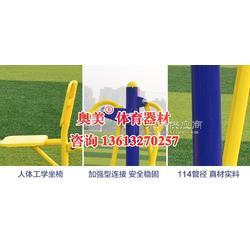 吉林松原市小区健身器材图片