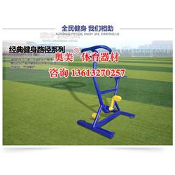 山东青岛市小区健身器材图片