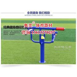 滁州市小区室外健身器材图片