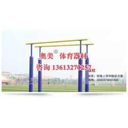 温州市小区健身器材厂家直销图片