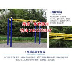 台州市户外广场健身器材图片