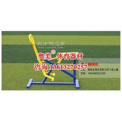 平顶山市室外健身器材&户外健身器材(有限公司欢迎您)图片