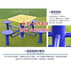 黑龙江佳木斯市小区健身器材图片