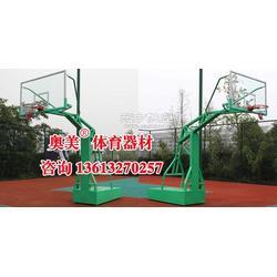 金昌市高档比赛篮球架多少钱图片