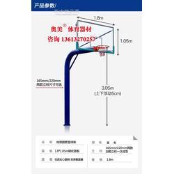 鹤壁市电动液压篮球架规格、参数图片