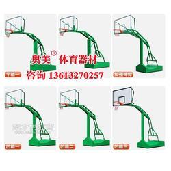 重庆丰都县(预埋式篮球架)多少钱图片