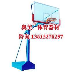 焦作移动式篮球架图片