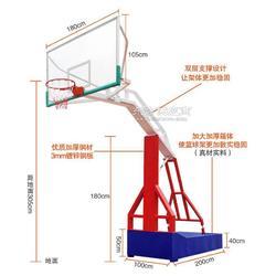 固原市平箱仿液压篮球架生产厂家图片