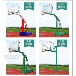 巴彦淖尔升降式篮球架《专业品质》