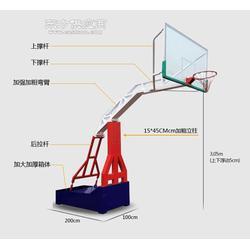 眉山电动液压篮球架《专业品质》图片