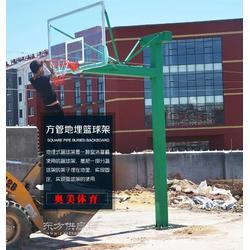 忻州市篮球架《销售低价》图片