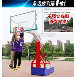 黑龙江佳木斯前进(独臂圆管篮球架)生产厂家图片