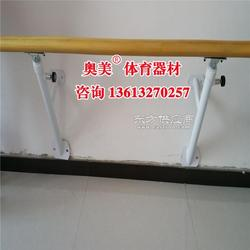徐州市舞蹈把杆『有限公司欢迎您图片