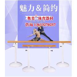 渭南澄城县移动式舞蹈把杆高度图片