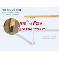 黔南独山县移动式舞蹈把杆图片