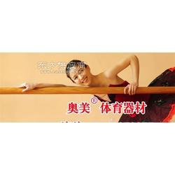 南通海门舞蹈室把杆(送货上门)图片
