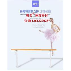 德阳市舞蹈把杆制造有限公司图片